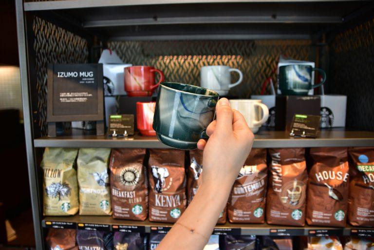 出雲大社-我也按奈不住,入購了一隻出雲店限定的咖啡杯,實在太靚