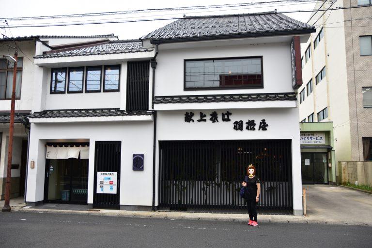 出雲大社-「羽根屋」的招牌前面有「獻上」兩字,原來連續三代的日本天皇都曾光顧他們的麵店,因而得到這稱號
