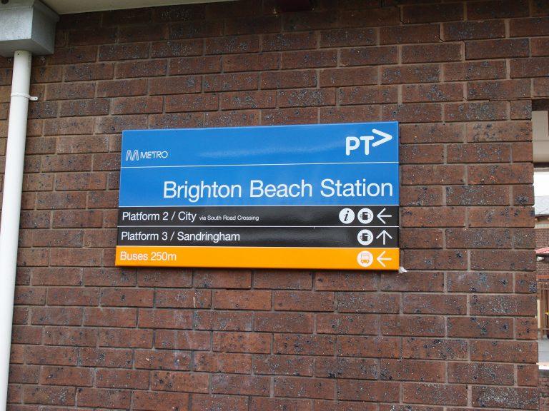 墨爾本景點-墨爾本自由行-melbournetour-由墨爾本市內出發約30mins就可到達Brighton Beach Station