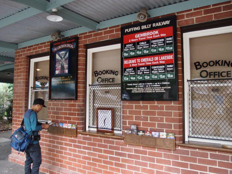 墨爾本景點-墨爾本自由行-melbournetour-一般而然,旅客都會購買到Lakeside的車票,車程約1小時