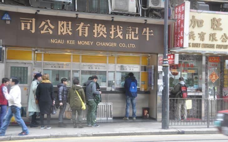 兌換外幣攻略-牛記