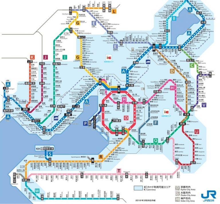 神戶景點-京阪神-淡路-有馬-帶阿媽去旅行盡量不要轉車好了 (網上圖片)