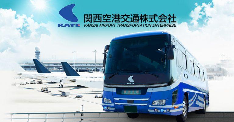 神戶景點-京阪神-淡路-有馬-機場巴士其實真的不錯,但略嫌票價有點貴 (網上圖片)