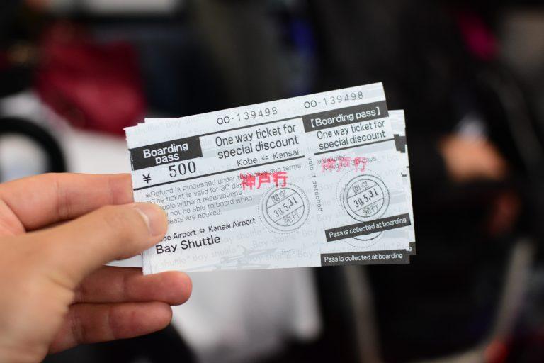 神戶景點-京阪神-淡路-有馬-購票時出示護照及預訂船票的email即可,每人只需¥500