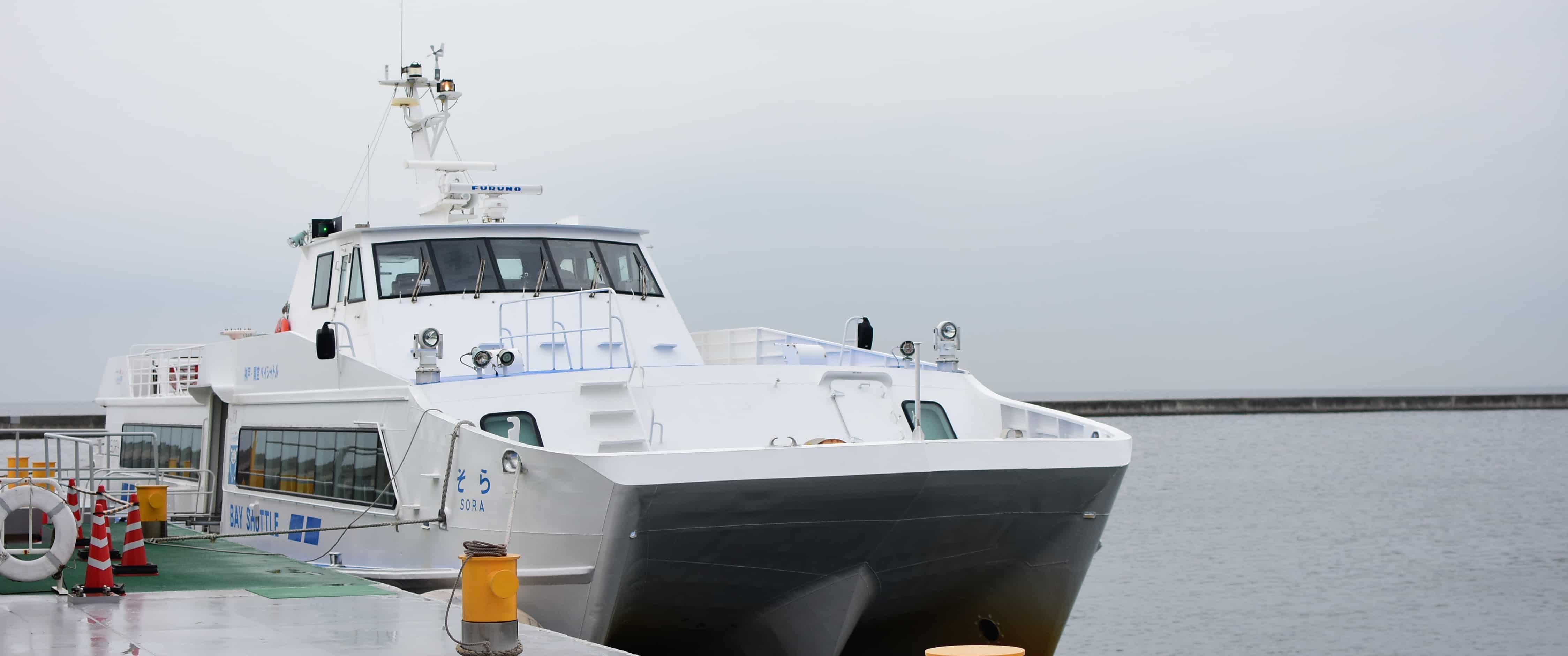 京阪神之旅!大阪關西機場KIX超平¥500坐船過神戶