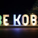 京阪神-神戶景點!神戶港住宿推薦:神戶大倉酒店、平民高級燒肉丼十番