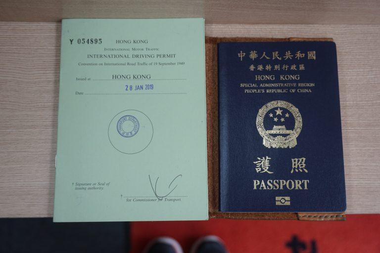 passport-international-driving-permit-goflyla
