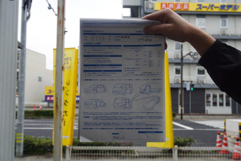 zuzuche-car-rental-documents-tottori-goflyla