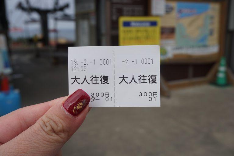 zuzuche-car-rental-tottorisakyu-cablecar-ticket-goflyla