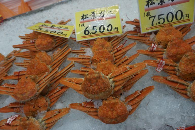 zuzuche-car-rental-karochonishi-matsuba-kani-goflyla