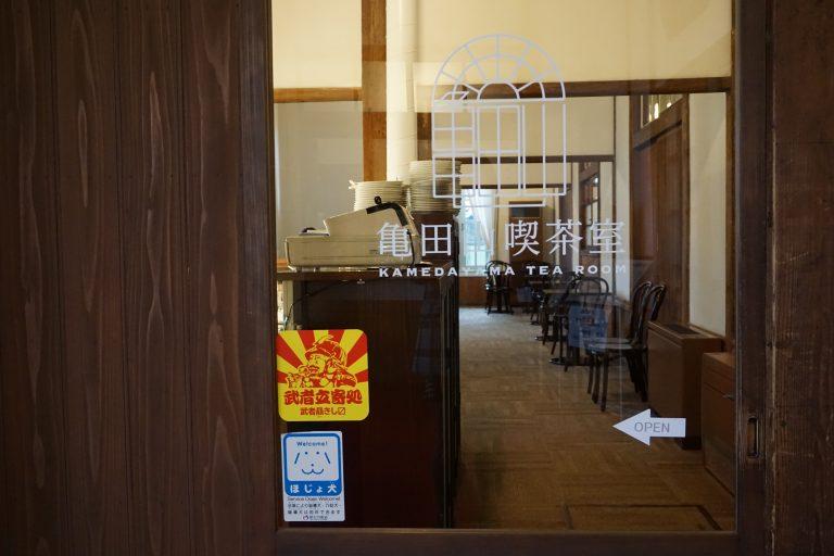 sanyo-sanin-jr-pass-goflyla-matsue-guesthouse-cafe