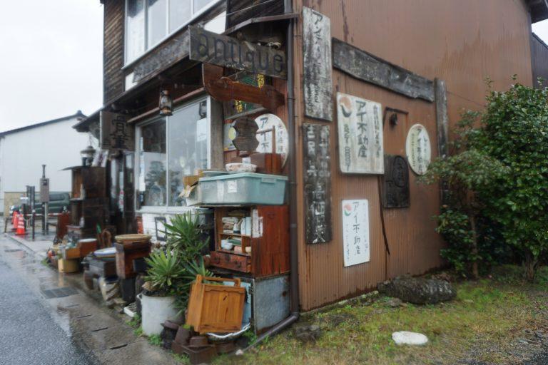 sanyo-sanin-jr-pass-goflyla-matsue-vintage
