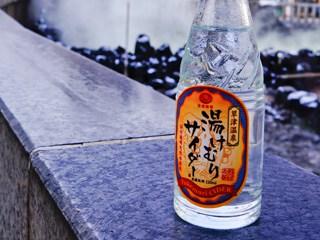 kusatsu-japan-official-drink-goflyla