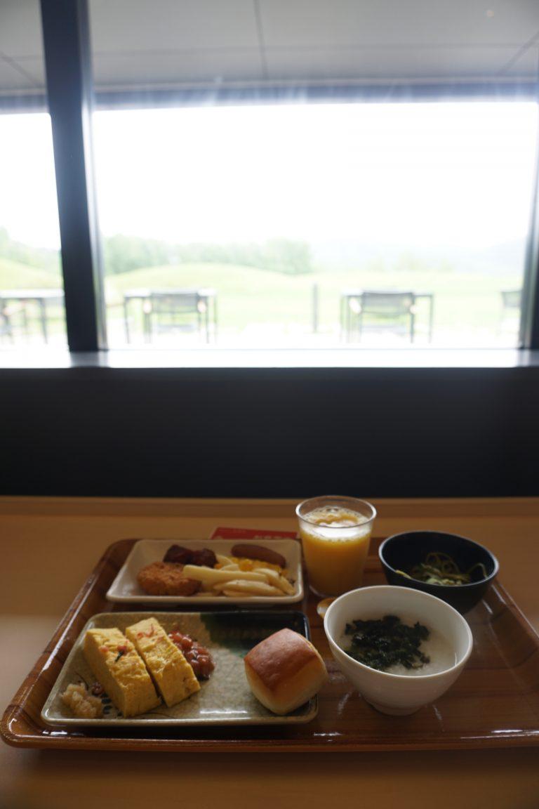 Restaurant Mikaku