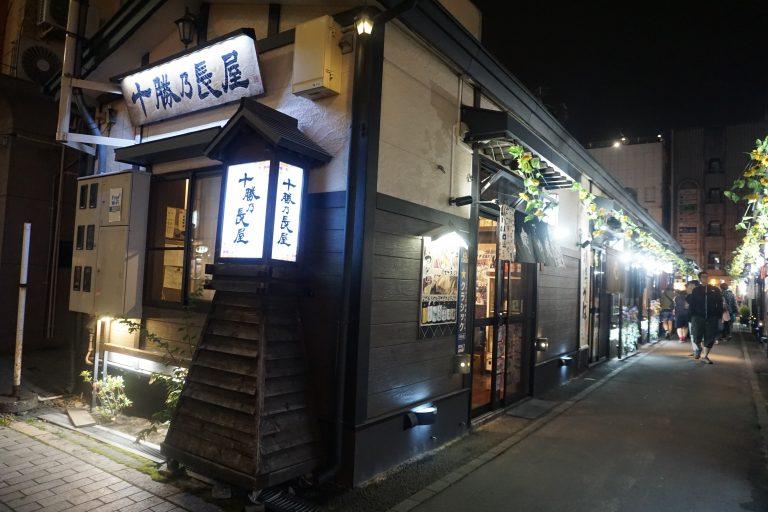obihiro-restaurant-goflyla
