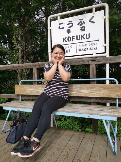 jr-kofuku-goflyla