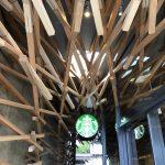 日本福岡太宰府輕鬆半日遊 – 景點推介篇:天滿宮求學業、Starbucks打卡、必食梅枝餅