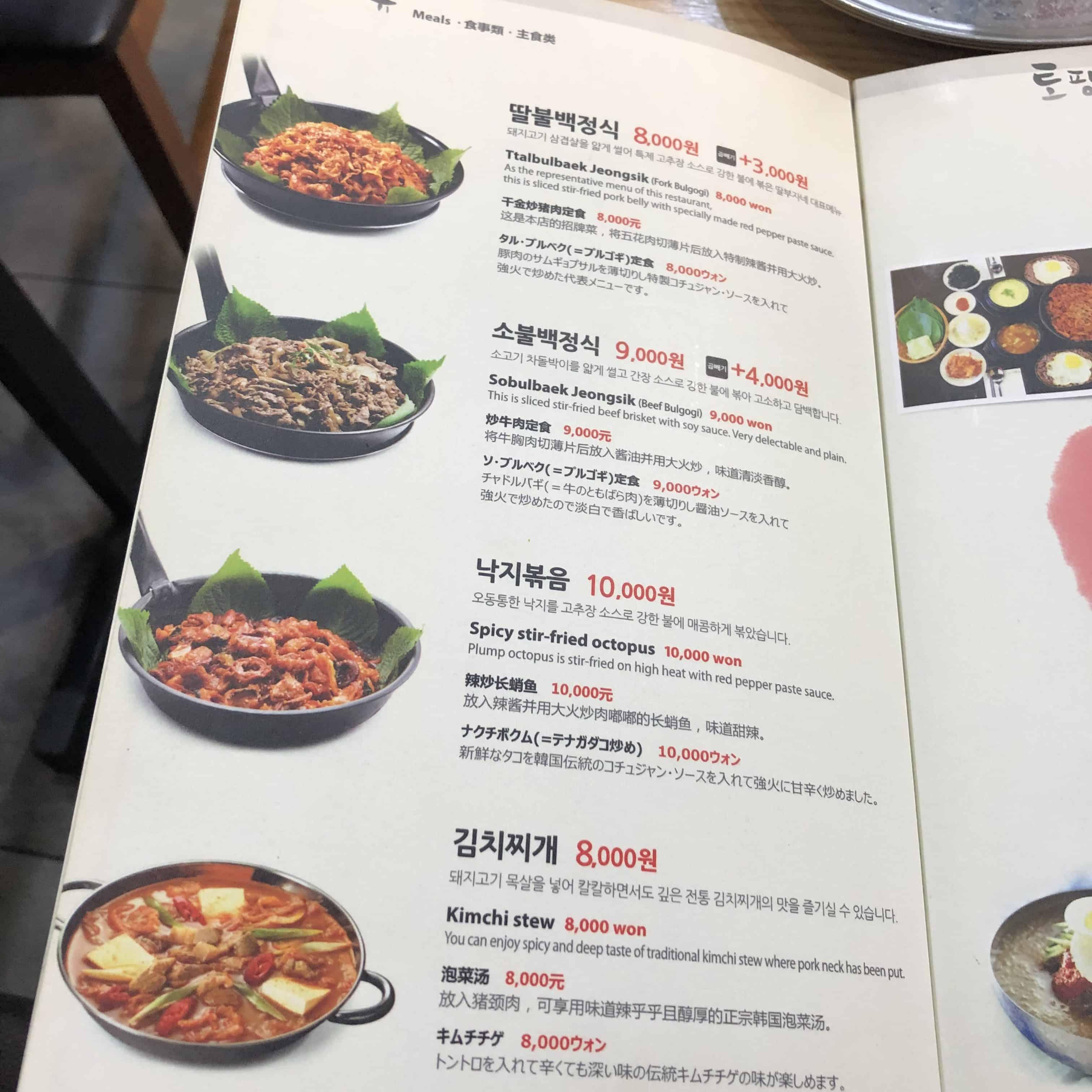首爾歎24小時燒肉店!江南自由行美食推介2020韓食烤肉篇:水宮韓牛、千金滿堂烤肉店