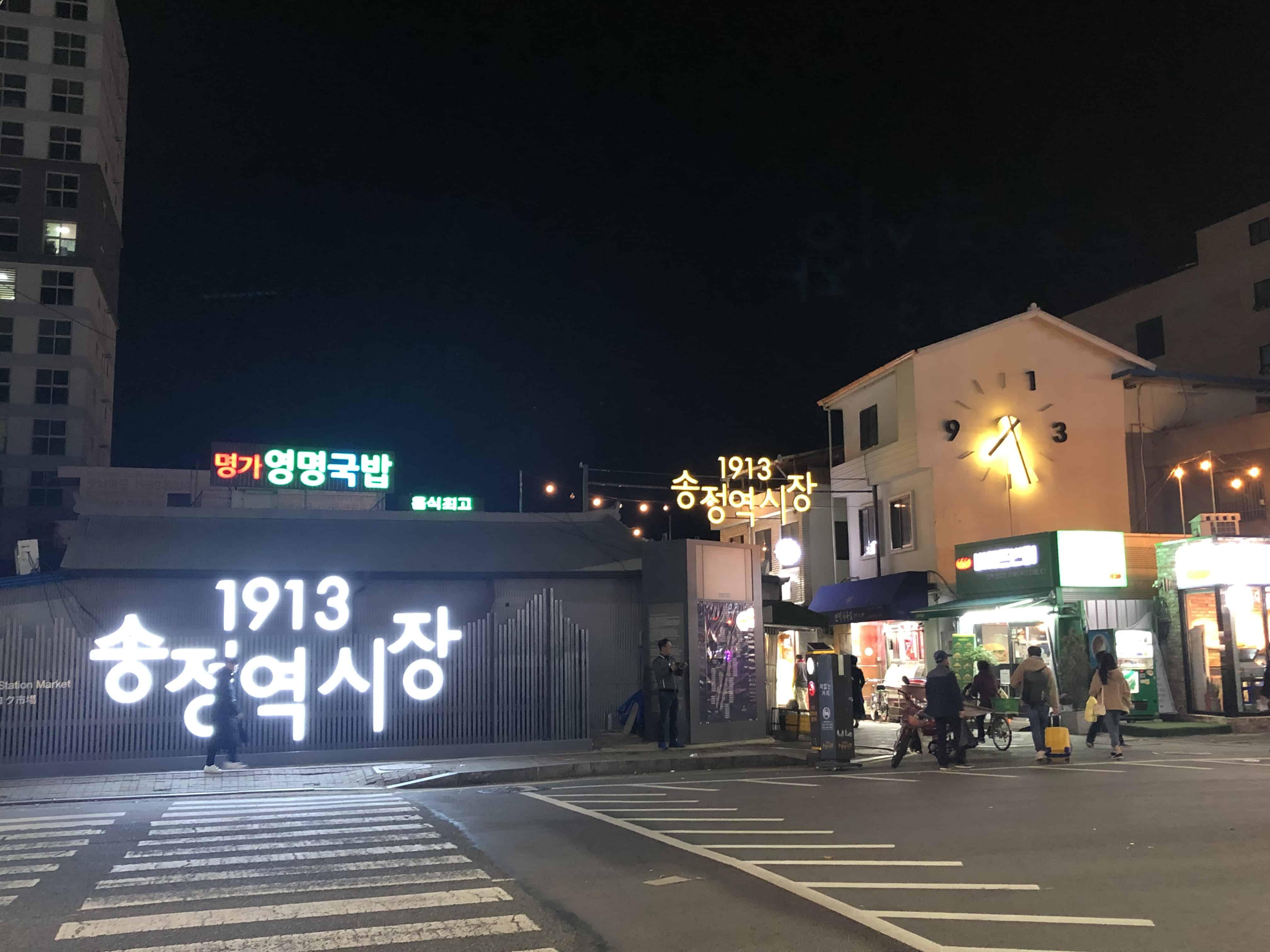 韓國自由行2020光州景點潮遊篇最新年輕打咭文青熱點:全南大學龍鳳校區、文化殿堂站Smile、東明洞咖啡街