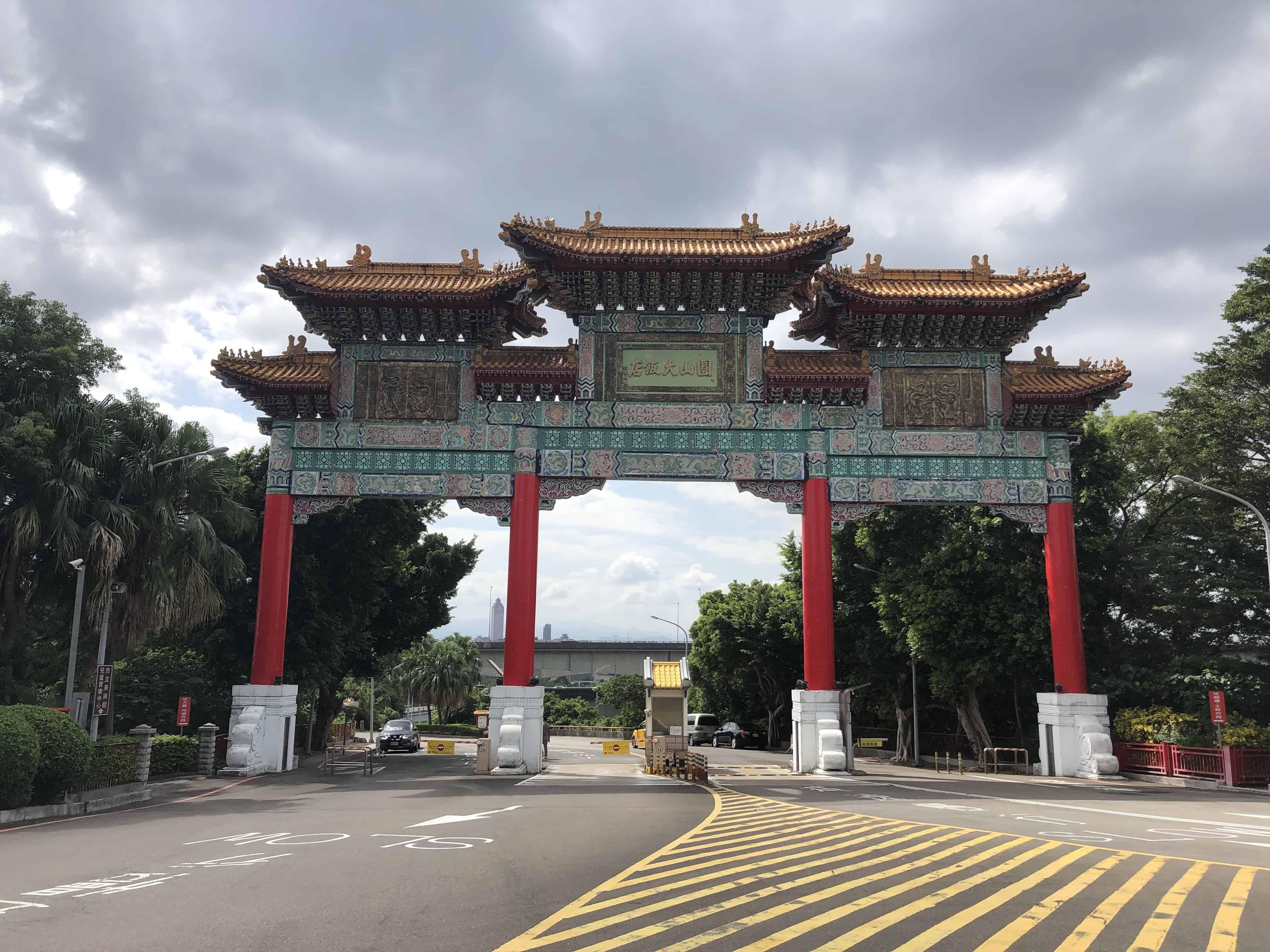 台北自由行 2020 – 圓山大飯店交通及景點介紹全攻略