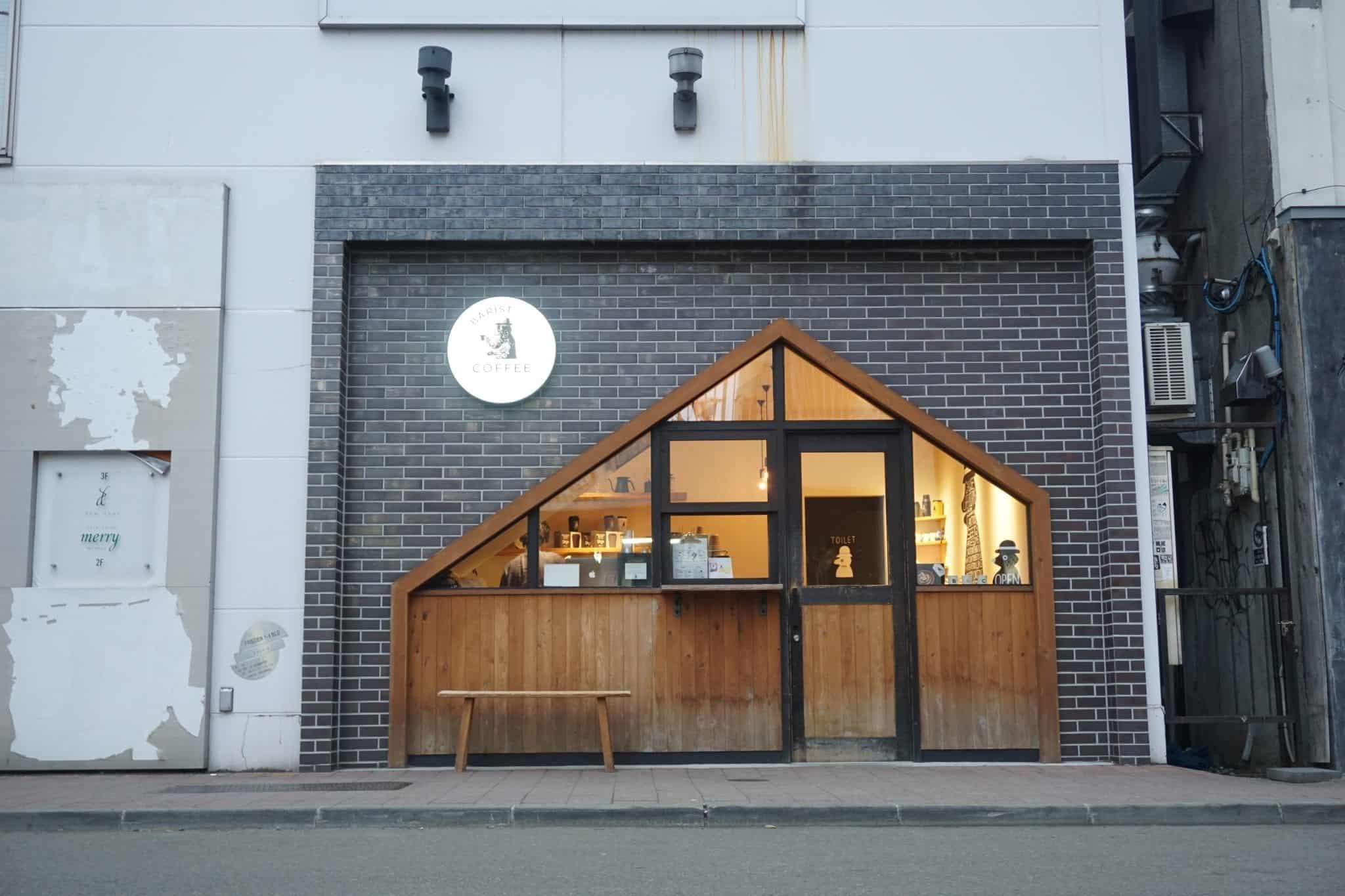 baristartcoffee-sapporo-goflyla