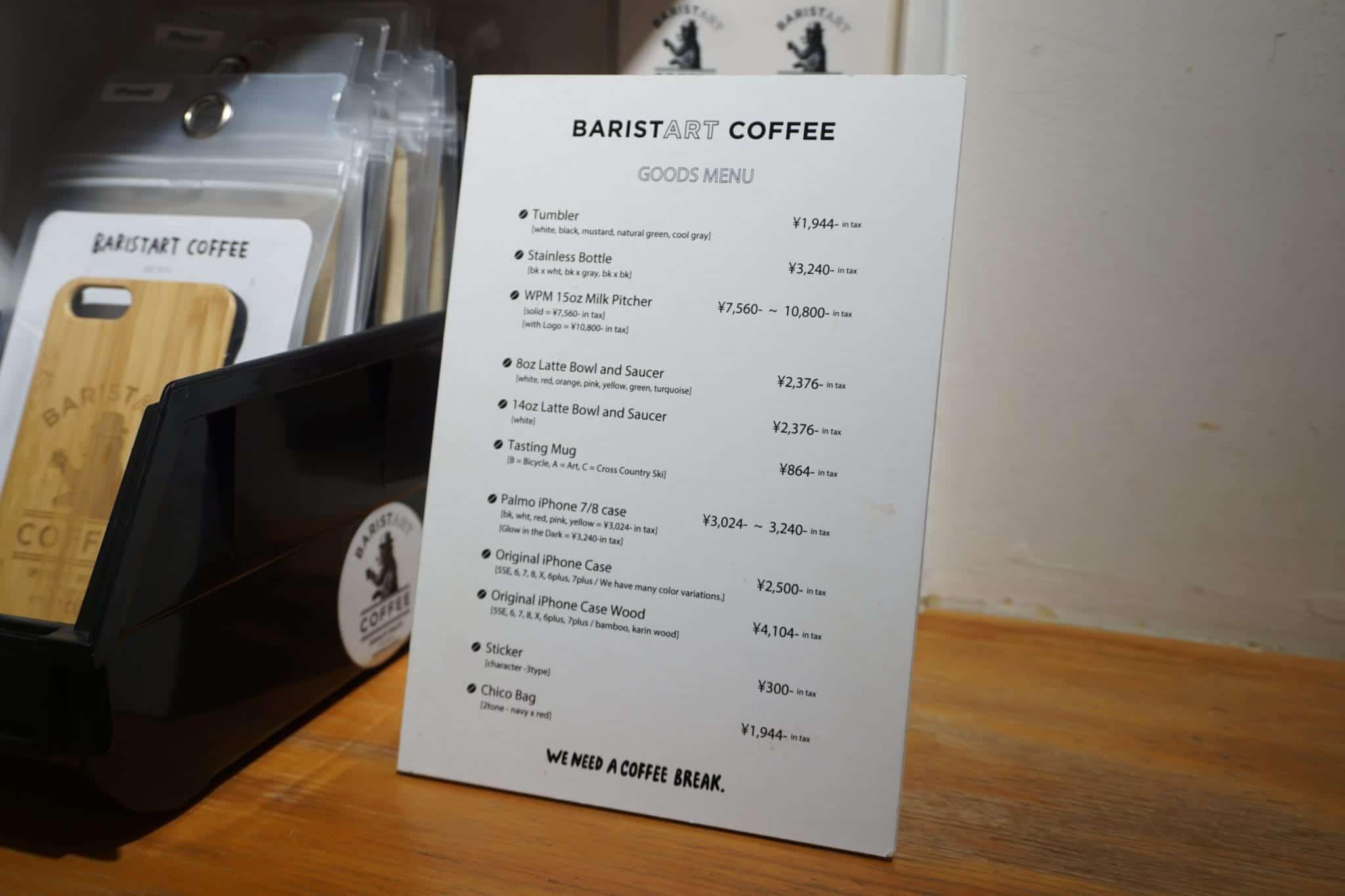 baristartcoffee-menu-sapporo-goflyla