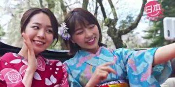 日本總有再去的理由   愛在摯友同行時 (秋田・岩手) 濃縮版