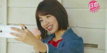 日本總有再去的理由   愛在摯友同行時  (青森) 完整版