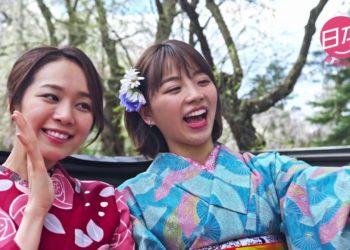 日本總有再去的理由   愛在摯友同行時 ( 秋田・岩手) 完整版