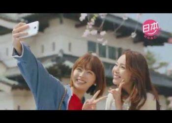 日本總有再去的理由   愛在摯友同行時 (青森 ) 濃縮版